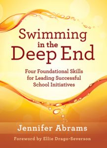 Swimming in the Deep End: Four Foundational Skills for Leading Successful School Initiatives